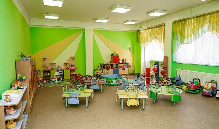 ВИркутске детские сады будут работать 26декабря