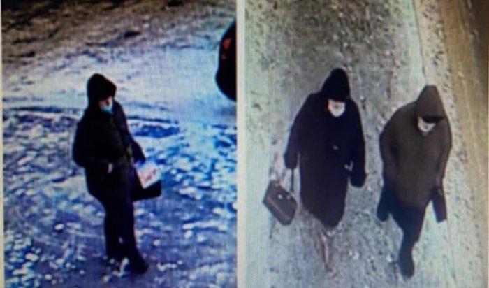 ВИркутске две женщины похитили наулице у84-летней пенсионерки 130тысяч рублей