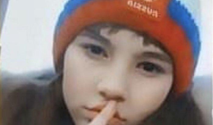 В Иркутске сотрудники полиции разыскивают пропавшую 12-летнюю школьницу