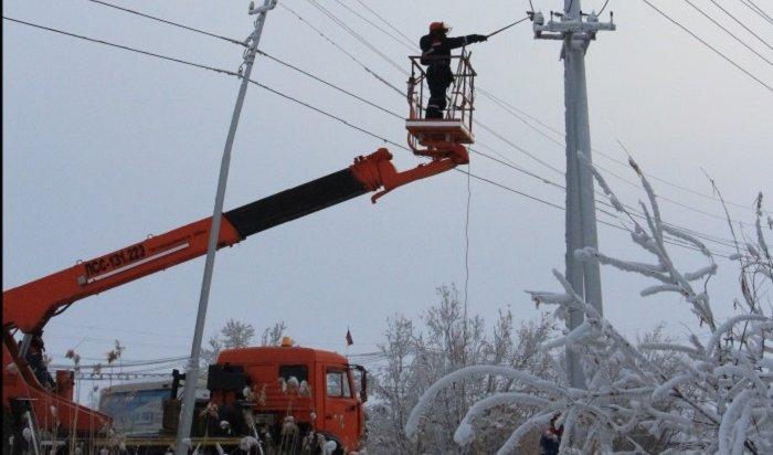 Почти 500домов из-за аварии остались без электричества вИркутском иОльхонском районах