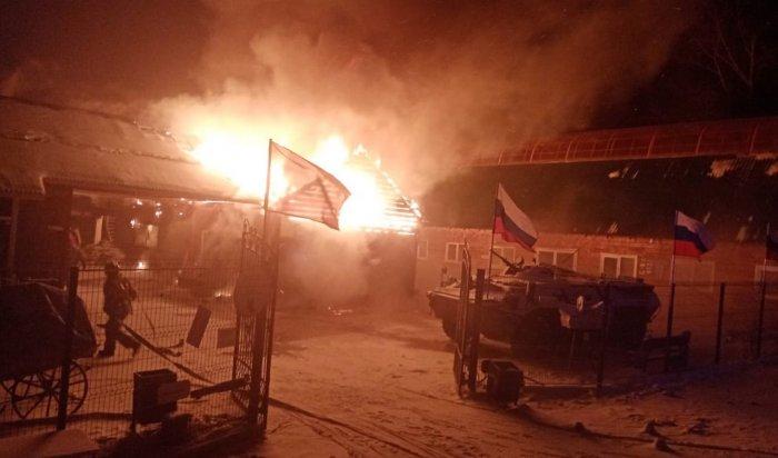 ВМЧС России поИркутской области прокомментировали пожар впитомнике «К-9» (Видео)