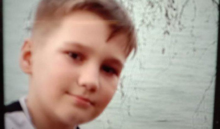 ВИркутске пропал 11-летний мальчик (найден, жив)