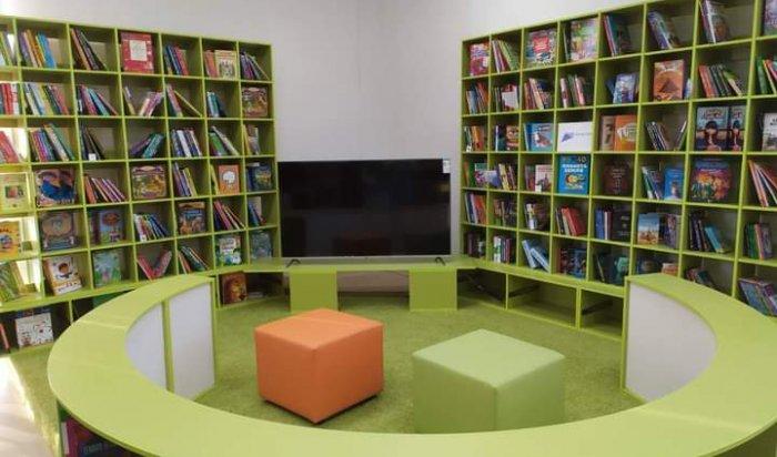 Впоселке Усть-Уда появилась современная модульная библиотека