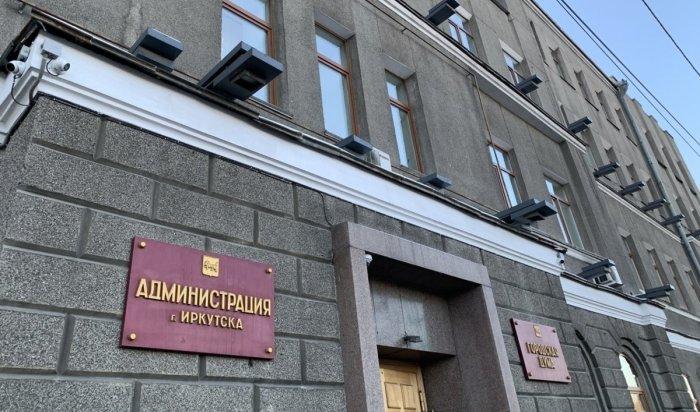 Администрация Иркутска открыла пункты приема помощи для пострадавшего от пожара питомника