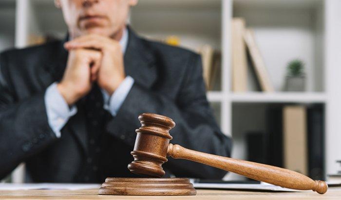 ВИркутске адвоката обвиняют вмошенничестве на2млн рублей