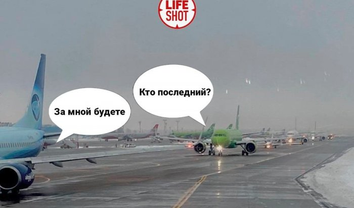 31декабря люди немогли вылететь изМосквы из-за непогоды