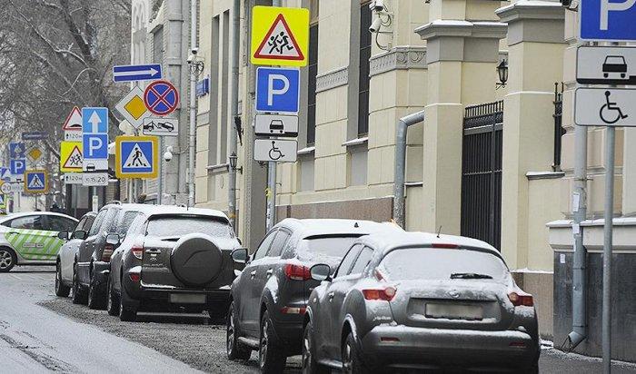 ВМоскве до9января сделали бесплатную парковку повсему городу