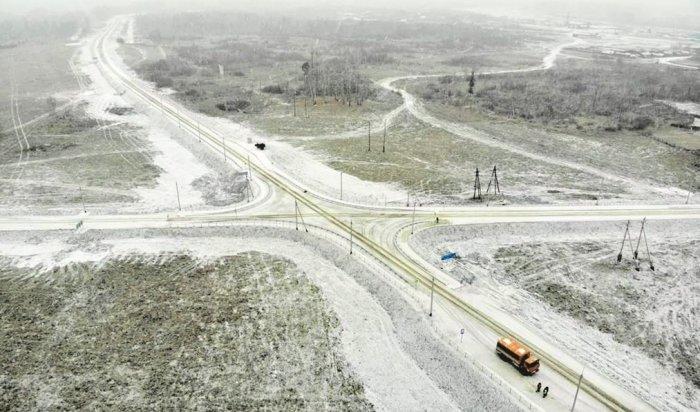 В2021году вИркутской области отремонтируют 171,5кмавтомобильных дорог