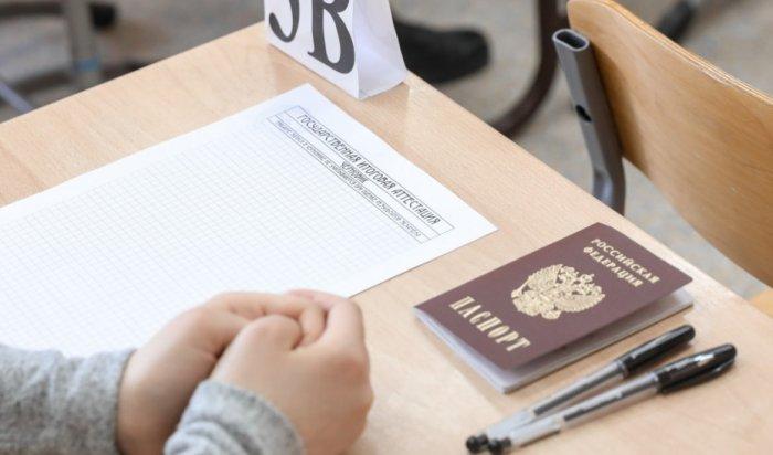 Одиннадцатиклассники небудут сдавать обязательный иностранный язык наЕГЭ