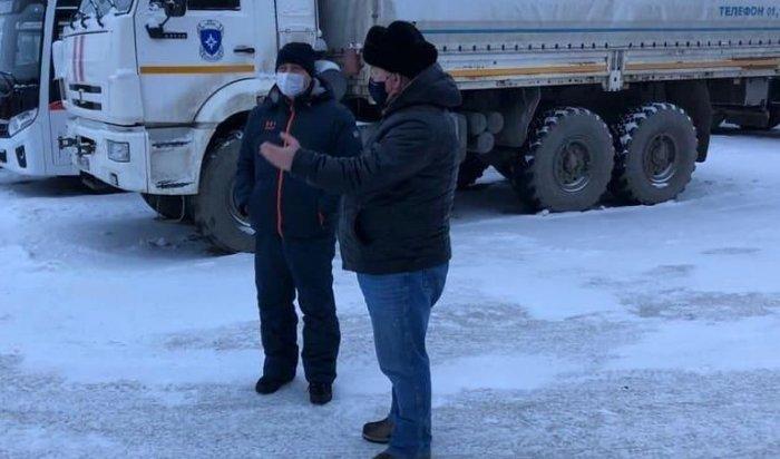 Новую пожарно-спасательную часть построят в Иркутске