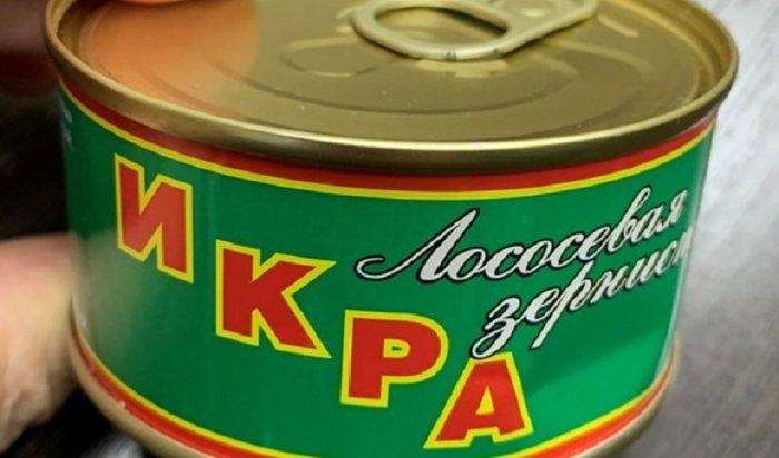 Поддельную красную икру продавали в Иркутске и Ангарске перед Новым годом