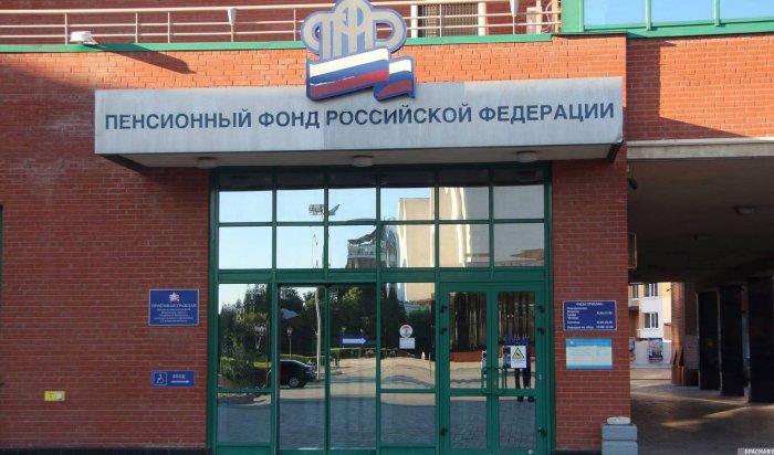 ВГосдуму внесли проект одополнительной индексации пенсий втечение года