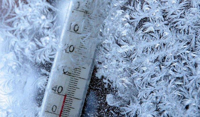 В некоторых районах Иркутской области ожидаются морозы до -48 градусов