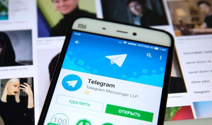 Telegram стал вторым приложением попопулярности вСША
