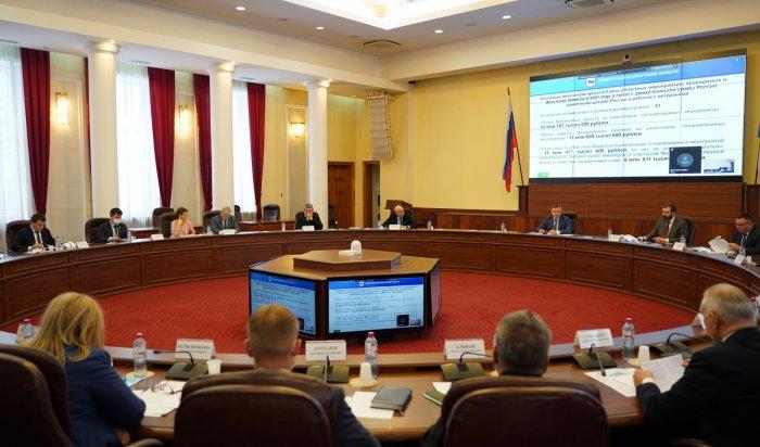 ВПриангарье утвердили план мероприятий, посвященных 76-летию Победы
