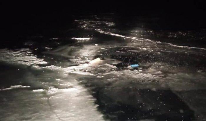 Мужчина погиб, провалившись под лед наБайкале