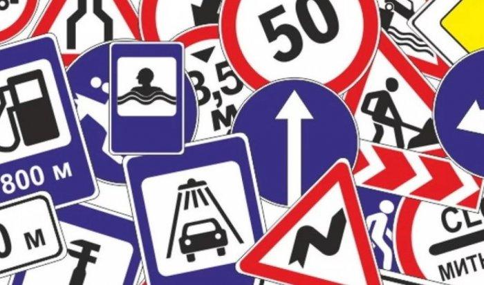 Минюст предложил лишать водителей прав затри грубых нарушения ПДД вгод