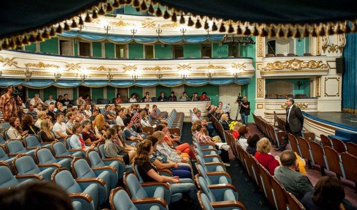 ВИркутской области разрешат посещать театры испортивные соревнования настадионах