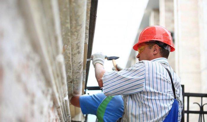 Более тысячи домов капитально отремонтируют в Иркутской области в 2021 году