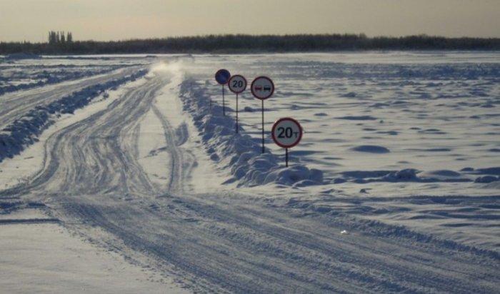 Ещё девять ледовых переправ открыли в Иркутской области
