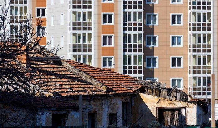 В  2021 году из аварийного жилья переедут 1,5 тысячи семей Иркутской области