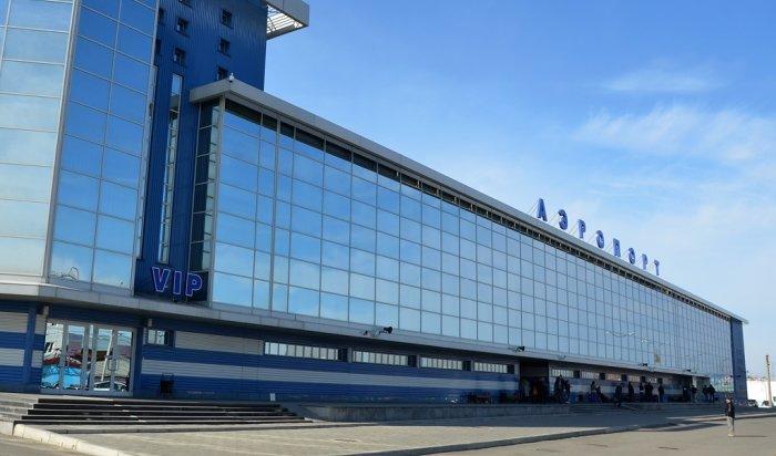 1 369 291человек летал через международный аэропорт Иркутска в2020году
