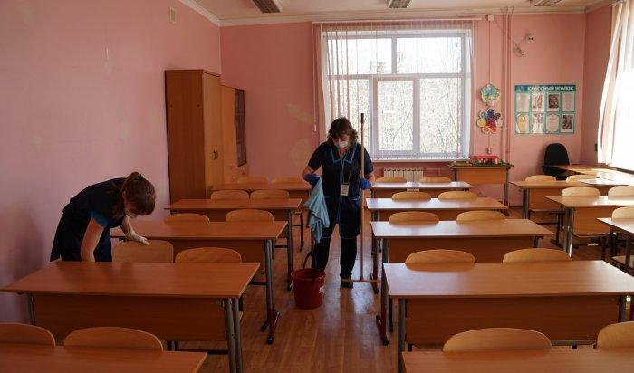 Школы Приангарья начали очное обучение