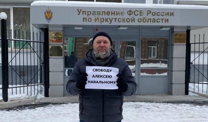Жители Иркутской области проводят одиночные пикеты вподдержку Навального