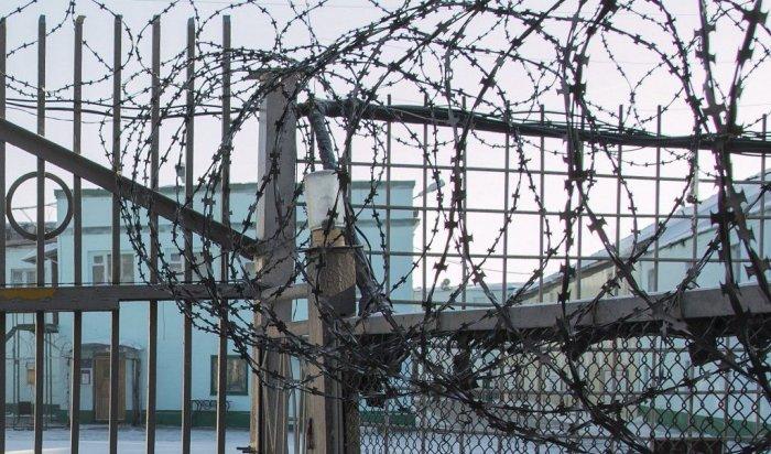 ВОмске на14лет строгого режима осудили мужчину, заразившего ВИЧ двух женщин идвух ихдочерей
