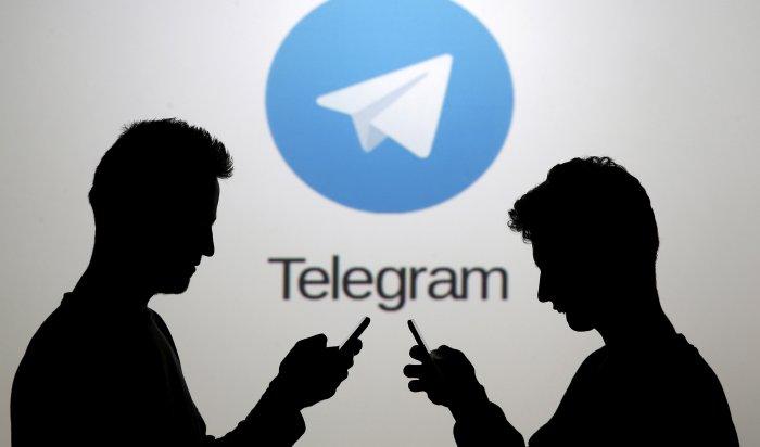 ВСША потребовали через суд удалить Telegram измагазина приложений Apple