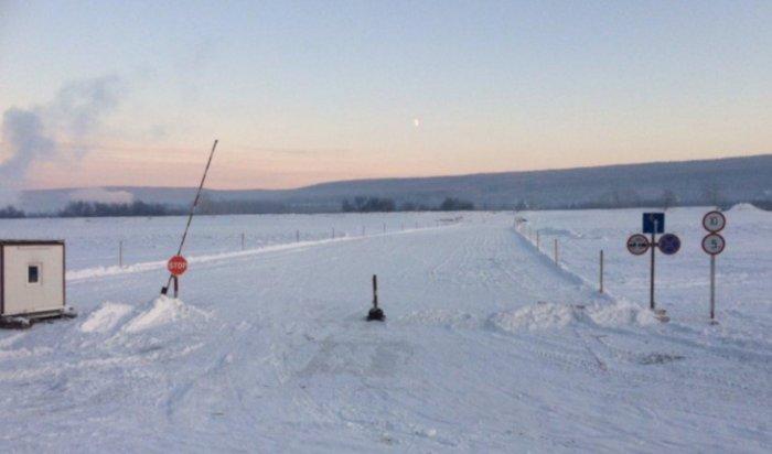 35 ледовых переправ допущено к эксплуатации в Иркутской области