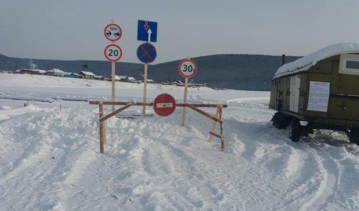 В Иркутской области функционируют 45 ледовых переправ