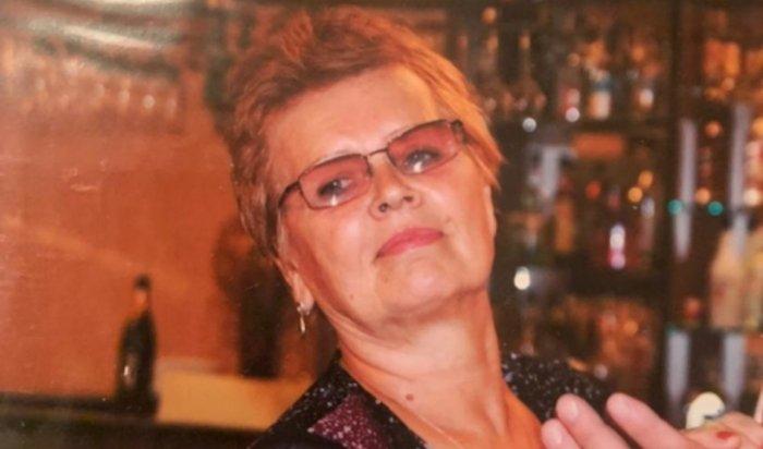 В Иркутске разыскивают пропавшую 75-летнюю женщину