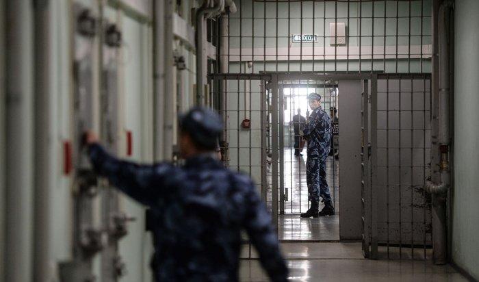 Сотрудника иркутского СИЗО задержали поподозрению впревышении полномочий вотношении осужденного