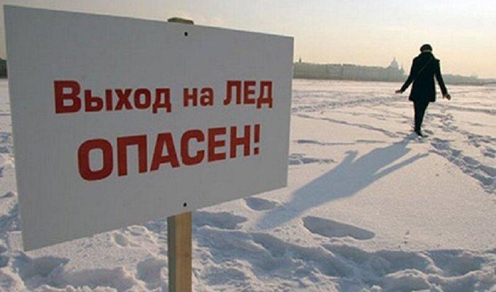 ВИркутске выявили две несанкционированные ледовые переправы