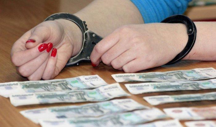 Бухгалтер из Иркутска три года мошенничала с платёжными документами на 15 млн рублей