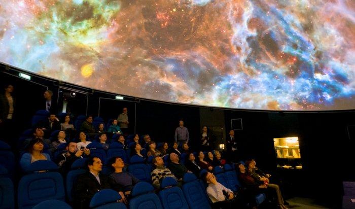 Лекции окосмосе пройдут вИркутске впервые выходные дни февраля