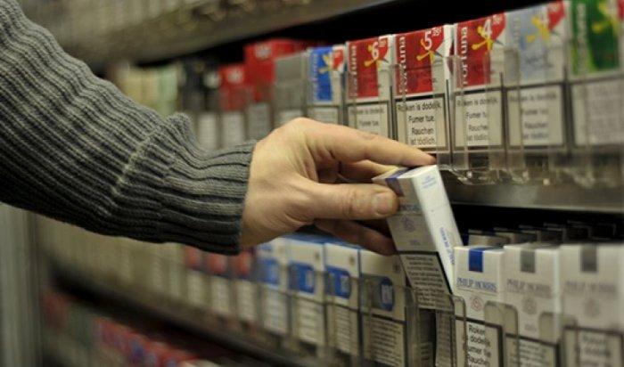 Усольчанин признан виновным взакупке партии нелегальных сигарет