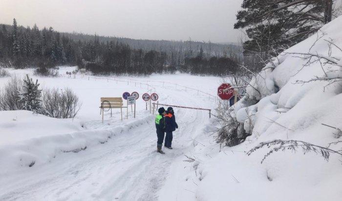 49ледовых переправ действует натерритории Иркутской области