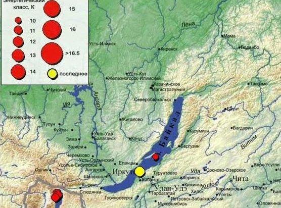 Землетрясение магнитудой в3балла произошло вИркутске вночь на7февраля