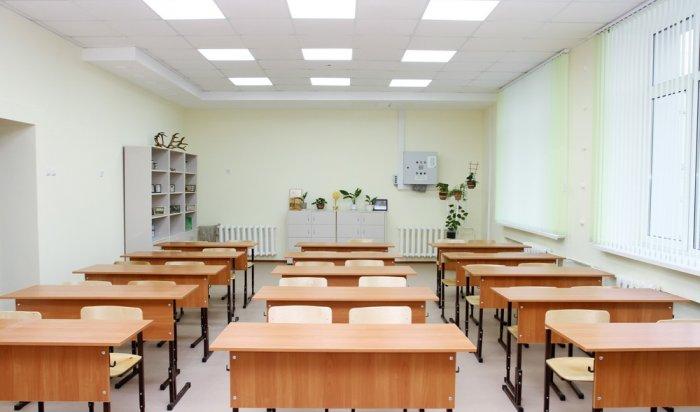 ВБлаговещенске отменили уроки из-за сообщений оминировании школ