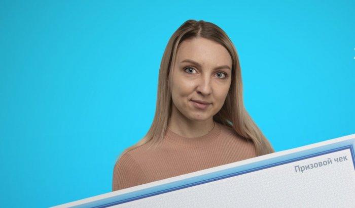 Молодая мама изПриангарья выиграла влотерею более миллиона рублей