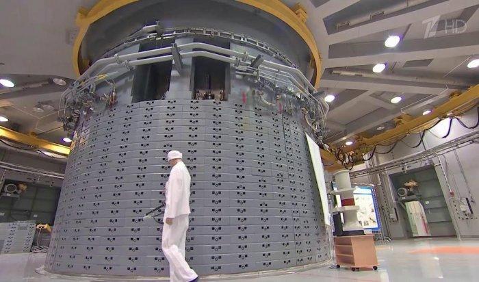ВРоссии запустили мощнейший вмире нейтронный реактор (Видео)