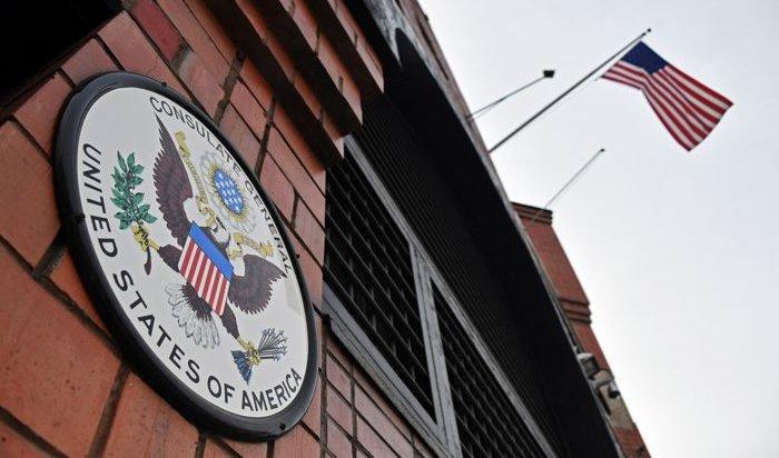 Генконсульство США воВладивостоке могут закрыть ксередине весны