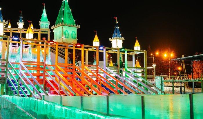 Ледяной городок «Хрустальная сказка» —настоящий праздник для всей вашей семьи