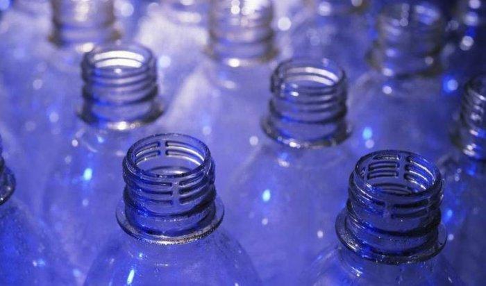 В Иркутске объявлена акция по сбору пластика