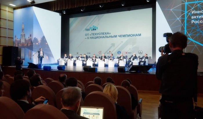 Иркутские компании вошли в национальный рейтинг «ТехУспех – 2020»