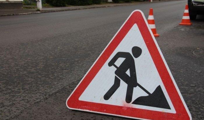 Движение по улице Красноказачья будет ограничено с 13 по 16 февраля