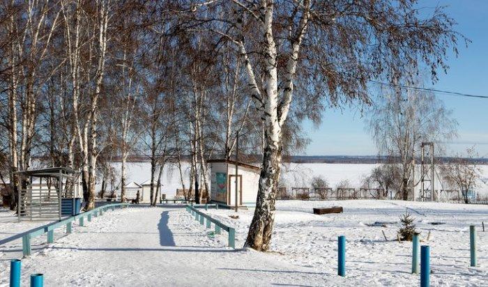ВИркутске потеплеет до+2