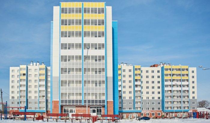 Выдача ключей новоселам жилого квартала «Предместье»
